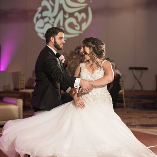 6 Reasons Why You Should Consider Wedding Dance Lessons Featured Image